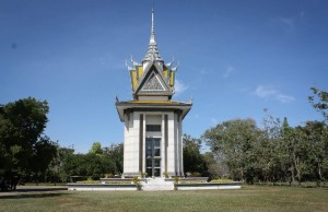 The Killing Fields, Phom Phen