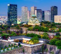 Japan – Common Questions